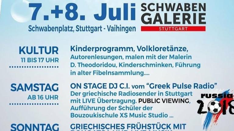 Griechisches Sommerfest  Griech. Schule Vaihingen