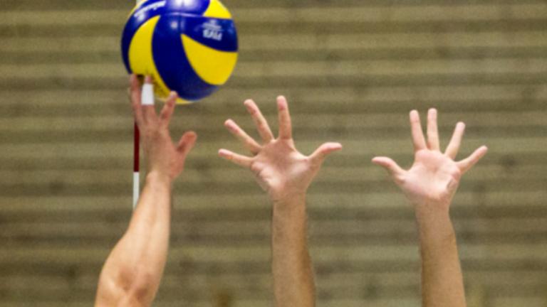 Anschaffung Trikots Jugendteams TSV Georgii Allianz Stuttgart Volleyball