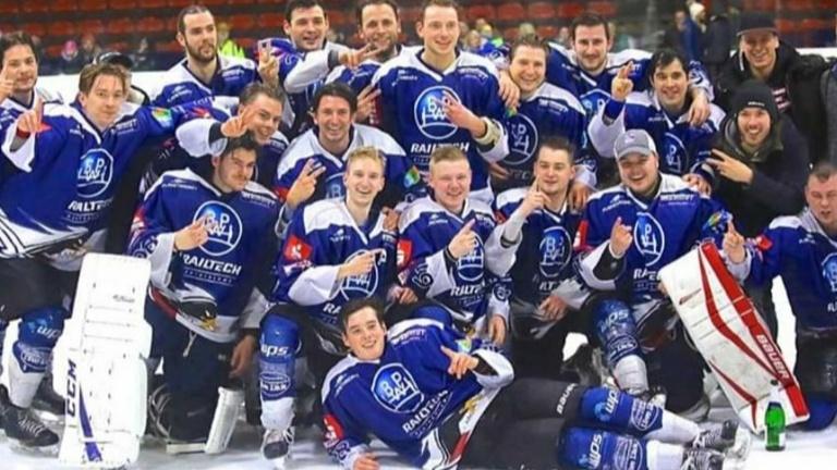 Crowdfunding 1. Mannschaft TuS Wiehl Eishockey